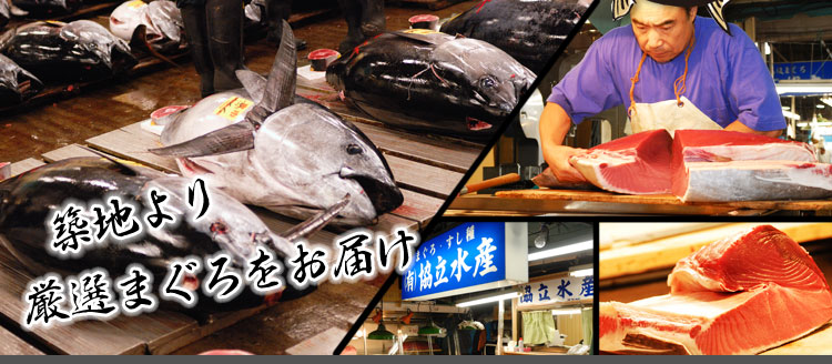 マグロの協立水産のメイン画像